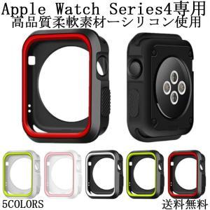 対応:Apple Watch Series 4 (40mm/44mm)  素材:高品質シリコン  重...