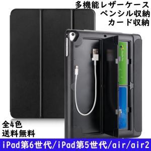 対応:2018iPad第6世代 2017IPAD第5世代9.7iPadair1/ai2 iapd第五...