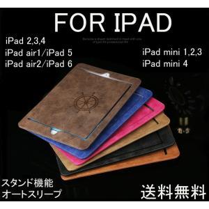 ipad カバー/ケース  手帳型  高品質レザー  オートスリープ  mini 1,2,3,4 iPad 2,3,4 iPad air1/air2 安定スタンド ハンドベルト 送料無料