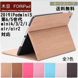 iPad第7世代10.2 2019iPadmini5 iPad第2世代、iPad第3世代、iPad第...