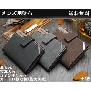 財布 サイフ コインポケット メンズ 大容量  二つ折り カ...