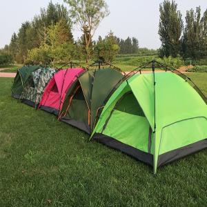 テント 3人〜4人用 キャンプ キャンピングテント ツーリングテント ドーム型テント 防水|si-susyoltupu