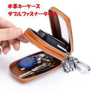 ダブルポケット スマートキーケース レザー スマートキー キーリング キーチェーン キーケース ダブルファスナー レディース メンズ ポケット2つ|si-susyoltupu