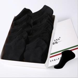 靴下 メンズ 5足組 くるぶしソックス スニーカーソックス ショートソックス くつ下 抗菌防臭|si-susyoltupu