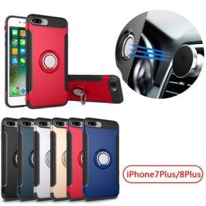 iPhone8 Plus ケース カバー  iphoneXiphone7 iphone6sスマホケース カバー アイフォン ハードケース 携帯ケース Apple アップル|si-susyoltupu