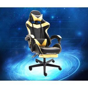 ゲーミングチェア オフィスチェア デスクチェア パソコンチェア チェア 椅子|si-susyoltupu