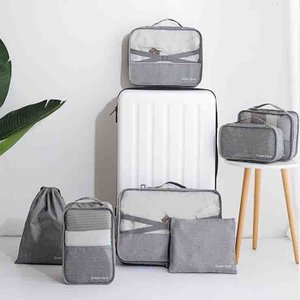 (スーツケース付きません)旅行用 収納袋セット 7点セット パッキング 多機能  トラベルグッズ ベルト付 防水 旅行カバン 収納 ポーチ 靴袋 シューズケース|si-susyoltupu