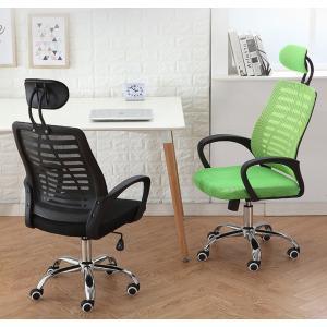 オフィスチェア デスクチェア アームチェア 事務椅子 コスパ 座り心地いい|si-susyoltupu