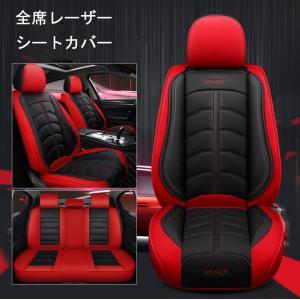 PU革 クッション カー シートカバー 完全フィット 穴口あり 散熱性良し 内部綿 やわらかい  軽自動車 普通車 前席 運転席 助手席 セット|si-susyoltupu