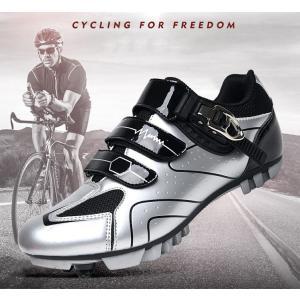 ロードバイクシューズ ロードバイク マウンテンバイク サイクリングシューズ サイクルシューズ 自転車 自転車靴 靴 シューズ|si-susyoltupu