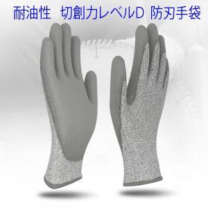 切れない手袋  切創力レベル4 防刃手袋 左右セット 軍手 耐刃手袋 防刃グローブ 作業用手袋 DIY 大工|si-susyoltupu