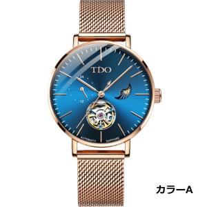 腕時計 レディース 自動巻き  レディースウォッチ スケルトン 天然ダイヤ 30m防水 時計 腕時計 ステンレスケース  si-susyoltupu