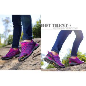 トレーキングシューズ メンズ レディース 登山靴 ハイキングシューズ アウトドア靴 スポーツ靴 ウォーキングシューズ 遠足 アウトドア シューズ ハイキング 防滑|si-susyoltupu