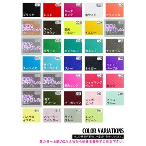 【ゆうパケ送料無料】カラー ニーハイソックス【全34色】高品質な日本製 ニーハイ 白 ホワイト ピンク 赤 イエロー オーバーニー ソックス ニーソ|si-ta|02