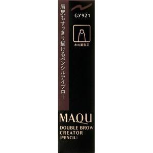 マキアージュ ダブルブロークリエーター(ペンシル)GY921(カートリッジ)|sian