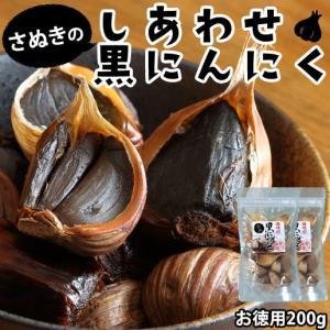 名称:にんにく加工食品 原材料名:にんにく(香川県産) 内容量:100g×2 賞味期限:製造から約1...