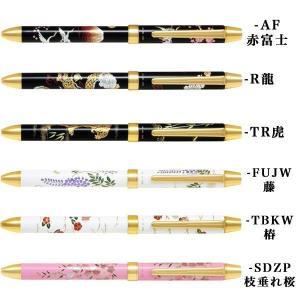 ●柄は赤富士・龍・虎・藤・椿・枝垂れ桜の6種類からお選びいただけます。 ●こちらの商品はメーカーから...