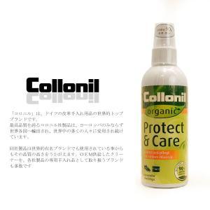 Collonil コロニル オーガニックプロテクト&ケア 200ML 靴/鞄/かばん/ハンドバッグ/...