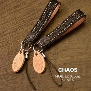 ■メーカー:LeatherWorks  CHAOS ■品名:ハンドメイドレザーストラップ シャーク ...