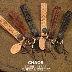 ■メーカー:LeatherWorks  CHAOS ■品名:ハンドメイドレザーストラップ バスケット...