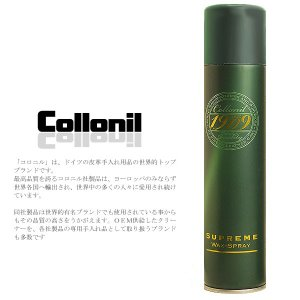 コロニル1909 シュプリームワックススプレー 200ml カラーレス(ツヤ革用 防水・栄養スプレー...