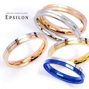 指輪 ステンレス リング レディース ペアリングに イプシロン