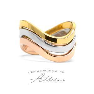 指輪 ステンレス リング  ペアリングに レディース メンズ アルビレオ  200種類を超えるステン...