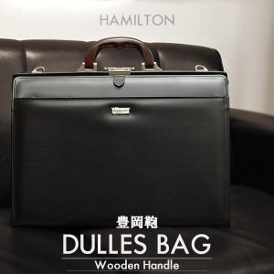 ビジネスバッグ ダレスバッグ メンズ 紳士物 ビジネス 鞄 ...