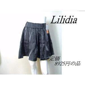 ■ブランド・メーカー---Lilidia---リリディア  ■素材-------------レーヨン...
