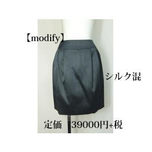 ■メーカー・ブランド---modify  ■サイズ----42--(身長161バスト86ウエスト70...