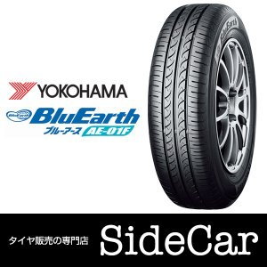ヨコハマタイヤ 185/65R14 86S ブルーアース AE-01F