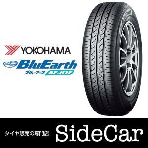(2016年製)ヨコハマタイヤ 185/65R15 88S ブルーアース AE-01F