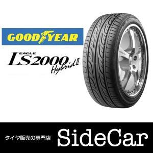 グッドイヤー 225/45R18 91W EAGLE LS2000 Hybrid II(ハイブリッドツー)