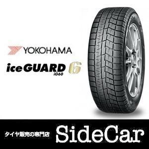 ヨコハマタイヤ アイスガード6(iG60)205/65R15...