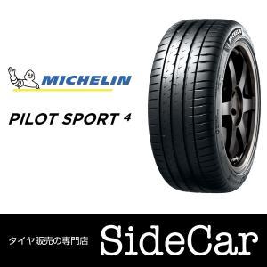 ミシュラン Pilot Sport 4 パイロットスポーツ4 225/45R18 95Y XL (P...