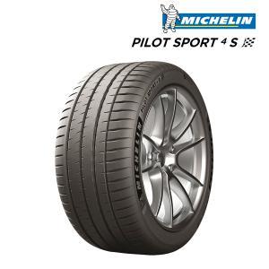 1x Sommerreifen MICHELIN Pilot Sport 4 255//35 R19 96Y XL