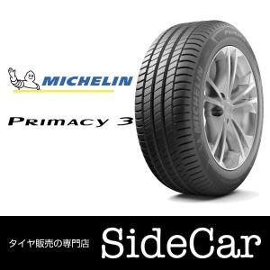 ミシュラン 225/45R18 95W プライマシー3 サマータイヤ