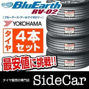 ヨコハマタイヤ 205/55R17 91V ブルーアース RV-02 17インチタイヤ4本セット(2...