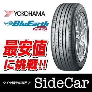 ヨコハマタイヤ 215/55R18 95V ブルーアース RV-02 サマータイヤ(2016年製)