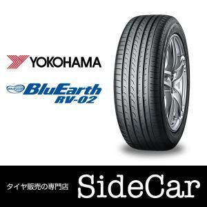 ヨコハマタイヤ 225/55R18 98V ブルーアース RV-02 サマータイヤ(2016年製)