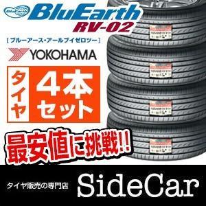 ヨコハマタイヤ 225/55R19 99V ブルーアース R...