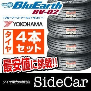 ヨコハマタイヤ 225/60R18 100V ブルーアース ...