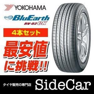 ヨコハマタイヤ 185/70R14 88S ブルーアース RV-02CK 14インチ タイヤ4本セッ...