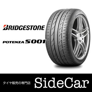ブリヂストン 225/45R18 95Y XL ポテンザ S001 サマータイヤ【並行輸入品】