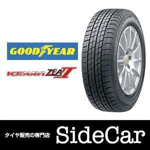 (2015〜16年製)グッドイヤー ICE NAVI ZEA2(アイスナビ ゼアツー)155/65R14 75Q スタッドレスタイヤ