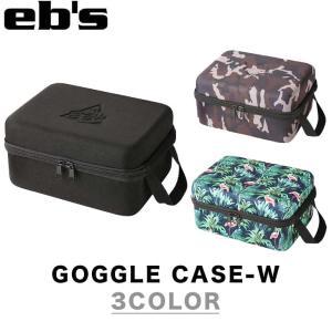 EB'S エビス ゴーグルケース ダブル GOGGLE CASE-W  スノーボード