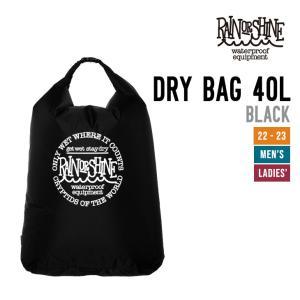 RAIN OR SHINE レイン オア シャイン DRY BAG 40L