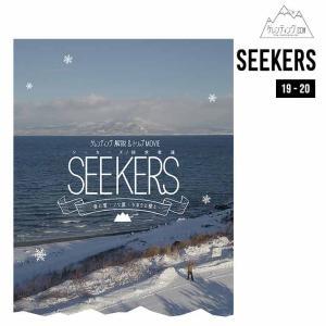 ゲレンディング.COM 『 SEEKERS 』 シーカーズ スノーボード DVD