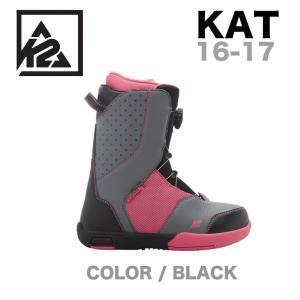 K2 ケイツー 16-17 KAT キャット キッズ ブーツ...