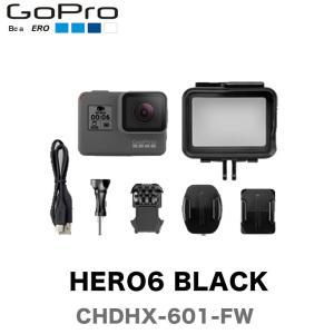ヒーロー 6 ブラック アウトドア 史上最高性能GoPro プロ品質の撮影 GO PRO ウェアラブ...